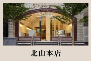 Kitayama Head Office