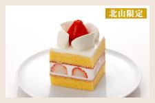 京地卵の苺ショート