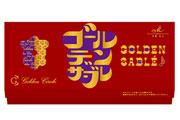 寺岡呼人ライブ「Golden Circle」会場限定 夢のコラボ商品「ゴールデン・サーブレ」の販売について
