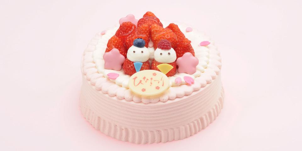 ひなまつりケーキ「雛びより」
