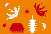 """""""秋のマール巡り"""" 秋のマールブランシュを巡るスタンプラリー開催のお知らせ"""