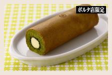 お濃茶細巻き【ポルタ店限定】