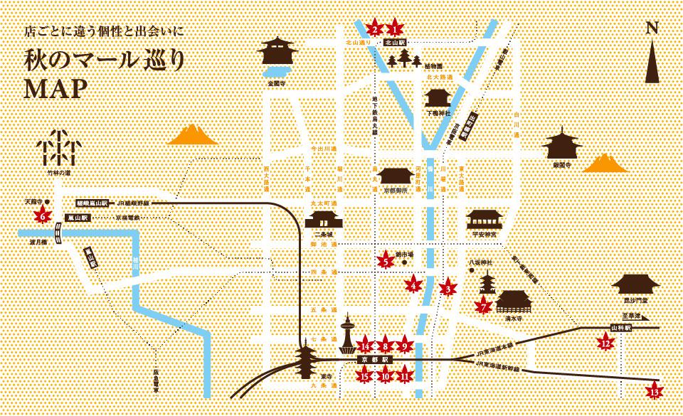 秋のマール巡りマップ