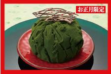 福ぶく玉[お濃茶と柚子のケーキ]