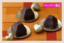 生佇古(チョコ)の菓