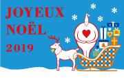 【ジョイフルバトン会員様限定】2019クリスマス会のお知らせ