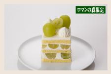 京都産シャインマスカットのショートケーキ