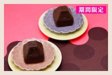 生佇古の菓(なまチョコのか)