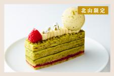 香り高いピスタチオづくしのケーキ
