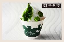 【京都タワーサンド店限定】天然氷 生茶の菓かき氷