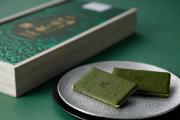 口切お濃茶ラングドシャ「贅沢茶の菓」完全予約制にて新発売!